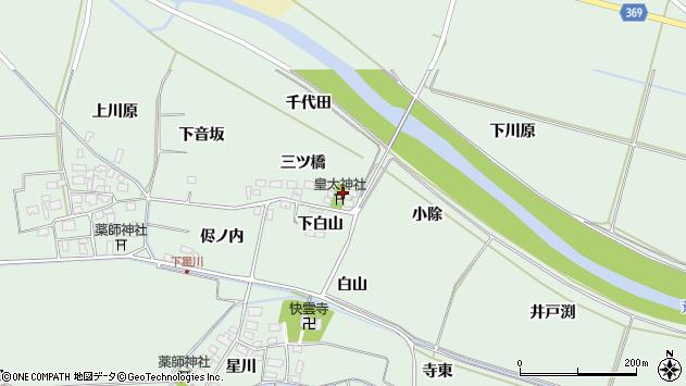 山形県酒田市大豊田三ツ橋23周辺の地図