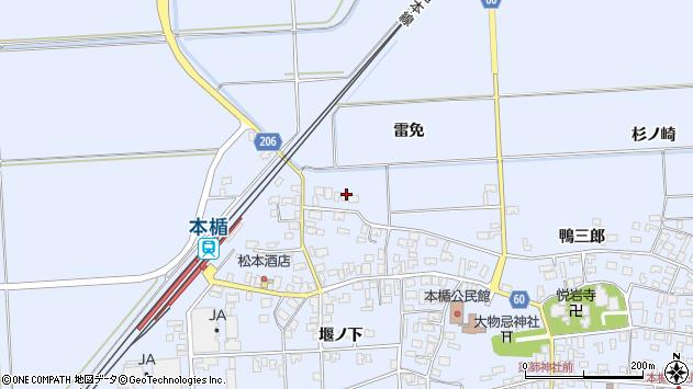 山形県酒田市本楯雷免7周辺の地図