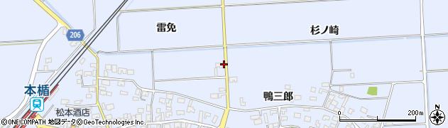 山形県酒田市本楯雷免153周辺の地図
