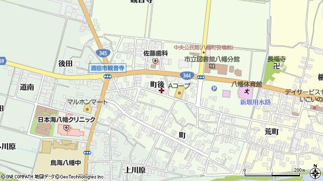 山形県酒田市観音寺町後58周辺の地図