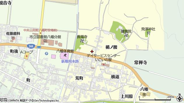 山形県酒田市麓楯ノ腰97周辺の地図