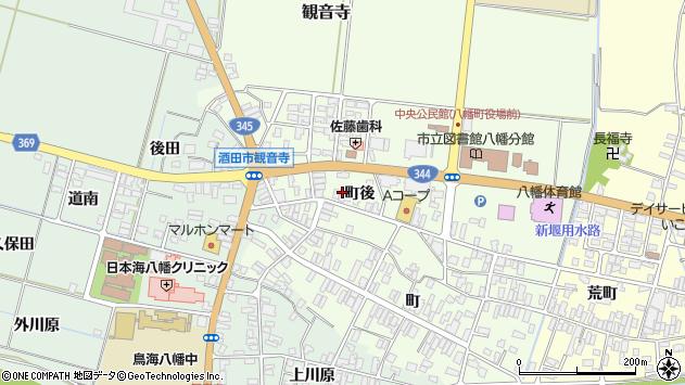 山形県酒田市観音寺町後42周辺の地図