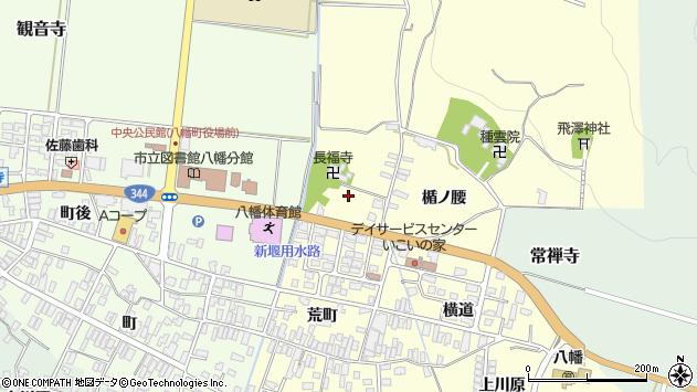 山形県酒田市麓楯ノ腰121周辺の地図