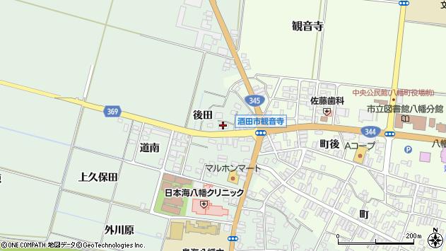 山形県酒田市小泉後田5周辺の地図