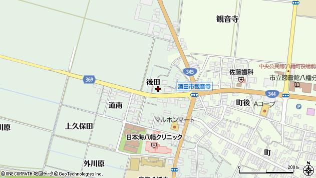 山形県酒田市小泉後田8周辺の地図