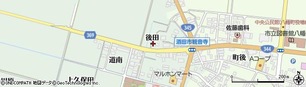 山形県酒田市小泉後田9周辺の地図