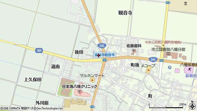山形県酒田市小泉後田2周辺の地図