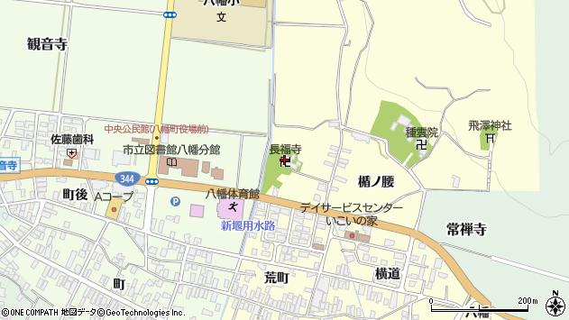山形県酒田市麓楯ノ腰119周辺の地図
