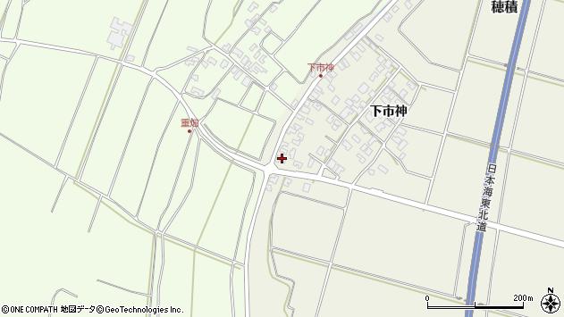 山形県酒田市穂積下市神172周辺の地図
