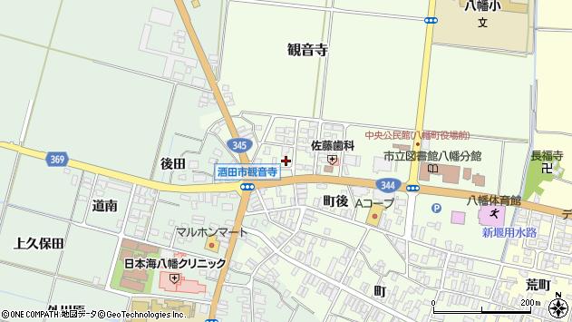 山形県酒田市観音寺町後8周辺の地図