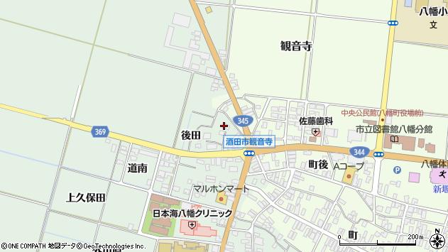 山形県酒田市小泉後田18周辺の地図