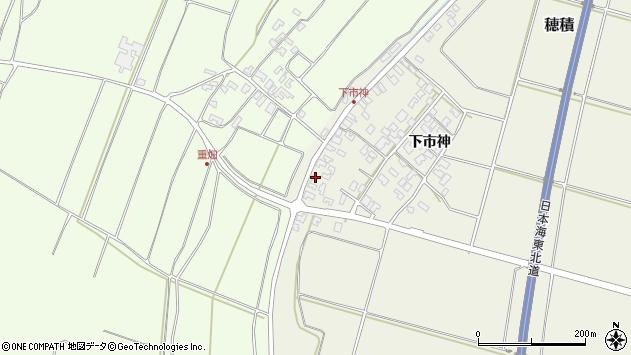 山形県酒田市穂積下市神164周辺の地図
