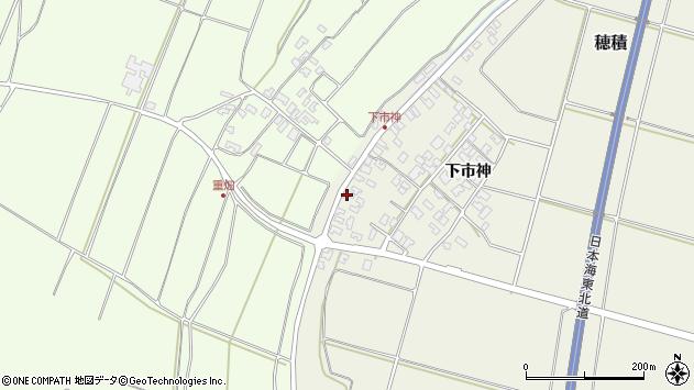 山形県酒田市穂積下市神161周辺の地図