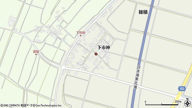 山形県酒田市穂積下市神73周辺の地図