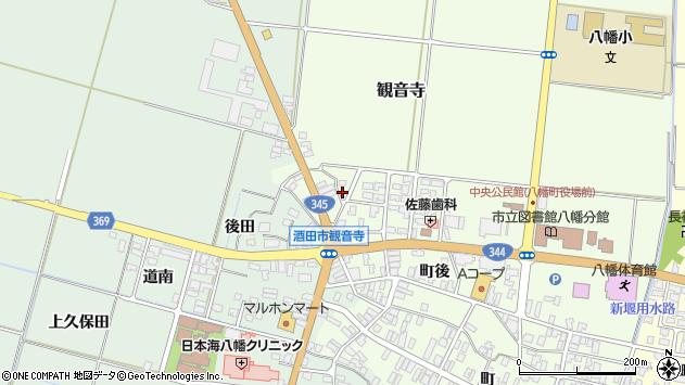 山形県酒田市観音寺町後6周辺の地図