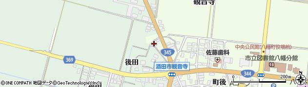 山形県酒田市観音寺町後104周辺の地図