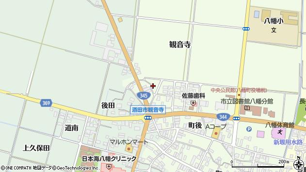 山形県酒田市観音寺町後5周辺の地図