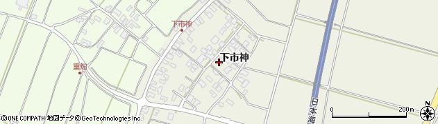 山形県酒田市穂積下市神71周辺の地図