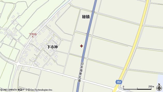 山形県酒田市穂積砂埋周辺の地図