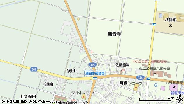 山形県酒田市観音寺町後2周辺の地図
