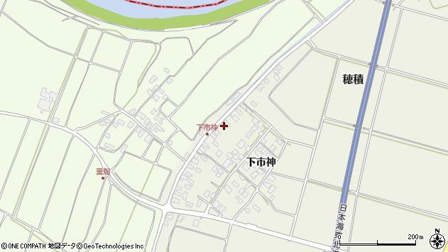 山形県酒田市穂積下市神126周辺の地図