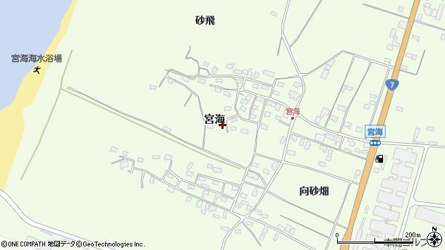 山形県酒田市宮海砂飛67周辺の地図
