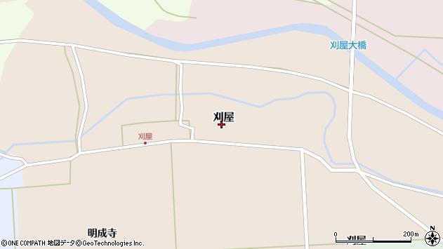 山形県酒田市刈屋東村75周辺の地図