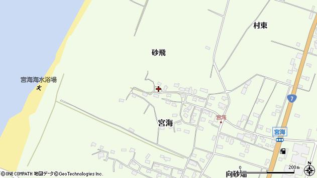 山形県酒田市宮海砂飛138周辺の地図