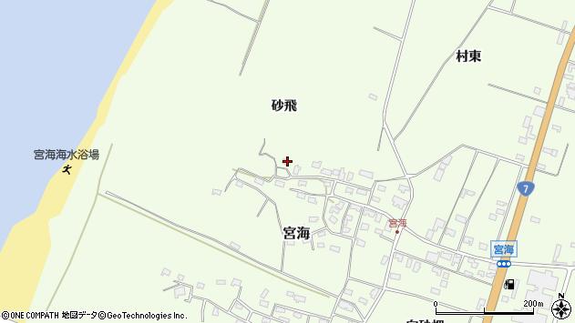 山形県酒田市宮海砂飛143周辺の地図