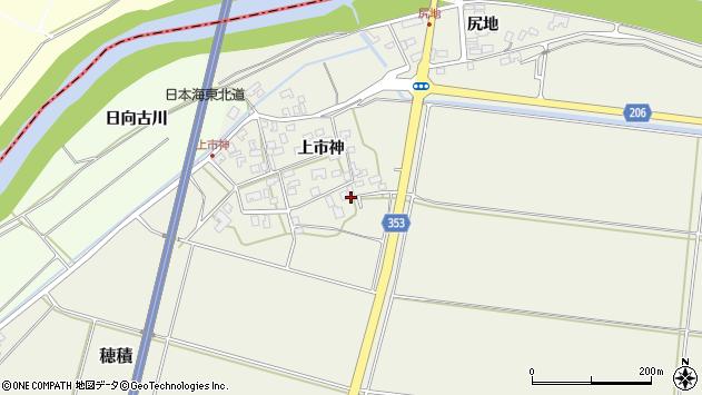 山形県酒田市穂積上市神92周辺の地図