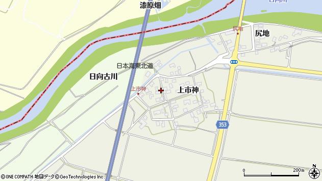 山形県酒田市穂積上市神55周辺の地図