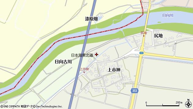 山形県酒田市穂積尻地190周辺の地図