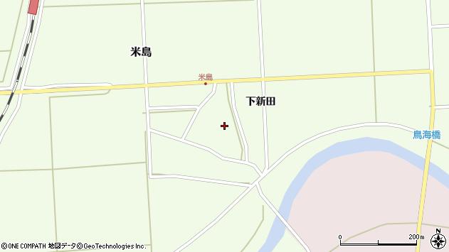 山形県酒田市米島下新田33周辺の地図
