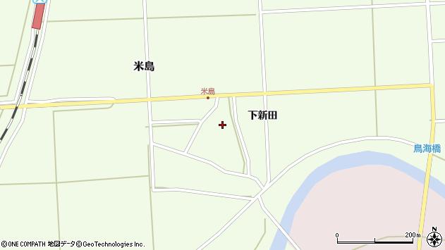 山形県酒田市米島下新田40周辺の地図