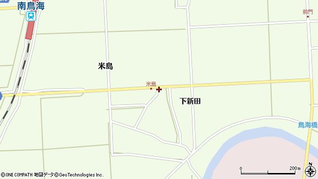 山形県酒田市米島上田中61周辺の地図