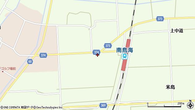山形県酒田市米島下中道24周辺の地図