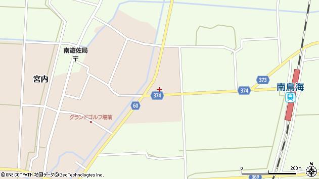 山形県酒田市宮内草田9周辺の地図
