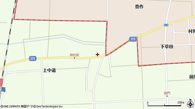 山形県酒田市米島上草田29周辺の地図