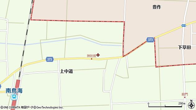 山形県酒田市米島上草田60周辺の地図