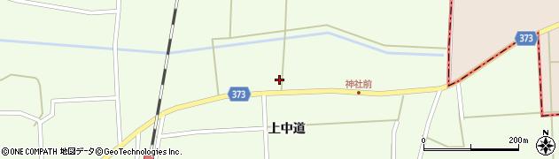 山形県酒田市米島上草田89周辺の地図