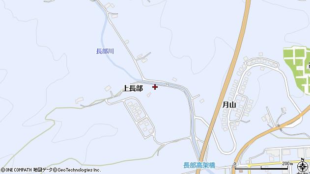 岩手県陸前高田市気仙町上長部周辺の地図