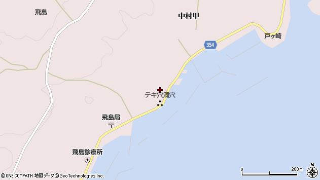 山形県酒田市飛島中村甲2周辺の地図
