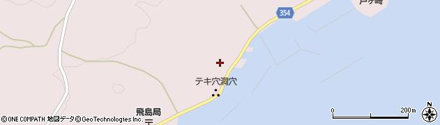 山形県酒田市飛島中村甲16周辺の地図