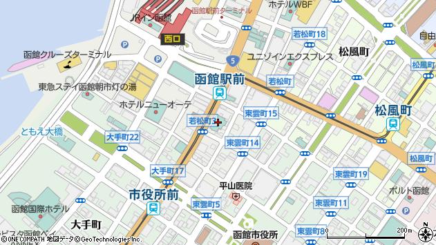 北海道函館市若松町6-3 地図(住所一覧から検索) :マピオン
