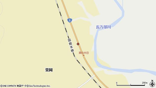 北海道山越郡長万部町栗岡 地図(住所一覧から検索) :マピオン