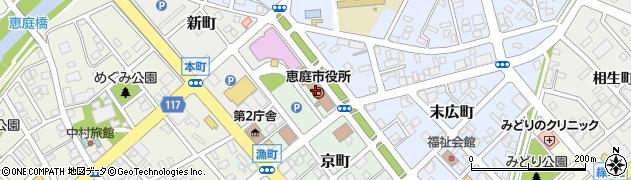北海道恵庭市周辺の地図