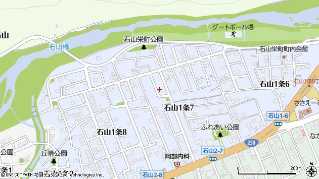 北海道札幌市南区石山1条7丁目周辺の地図