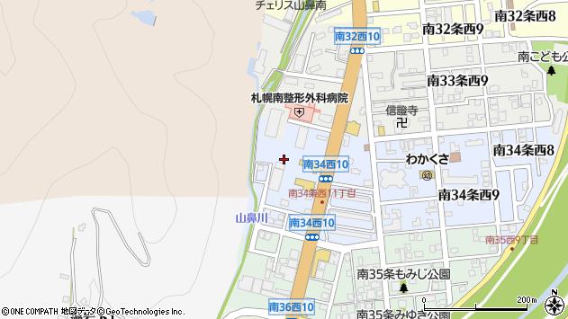 北海道札幌市南区南34条西11丁目周辺の地図