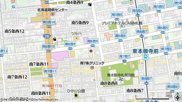 北海道札幌市中央区南6条西9丁目1023-3周辺の地図