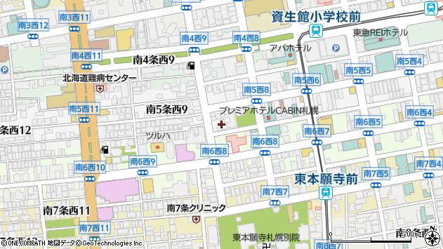 北海道札幌市中央区南5条西8丁目5-1周辺の地図
